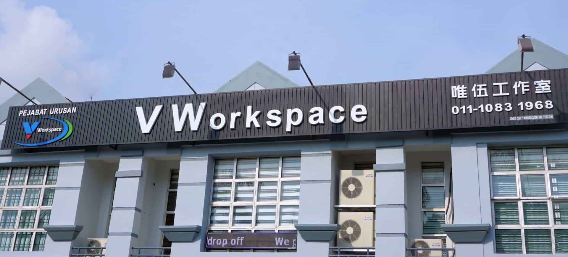 V workspace johor bahru bukit indah office for rent for Office design johor